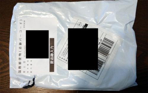 国際郵便物で届いたマスク